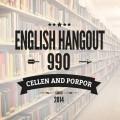 Ehangout990-1