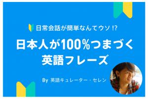 スクリーンショット 2014-11-11 17.01.39