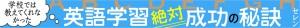 ★バナーRGB -72dpi(685×65)_