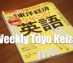 tokei-top