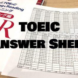 公式TOEIC Listening&Readingトレーニング用の解答用紙を作ってみた