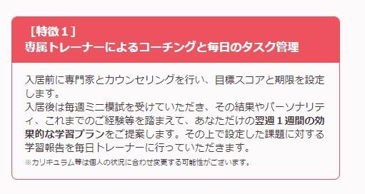SnapCrab_NoName_2017-11-30_16-51-53_No-00