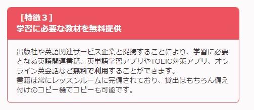 SnapCrab_NoName_2017-11-30_16-52-19_No-00