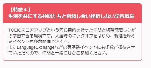 SnapCrab_NoName_2017-11-30_16-52-28_No-00
