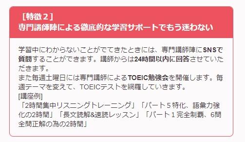 SnapCrab_NoName_2017-11-30_16-52-5_No-00