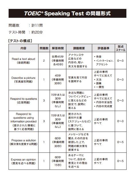 SnapCrab_NoName_2017-12-5_14-44-23_No-00